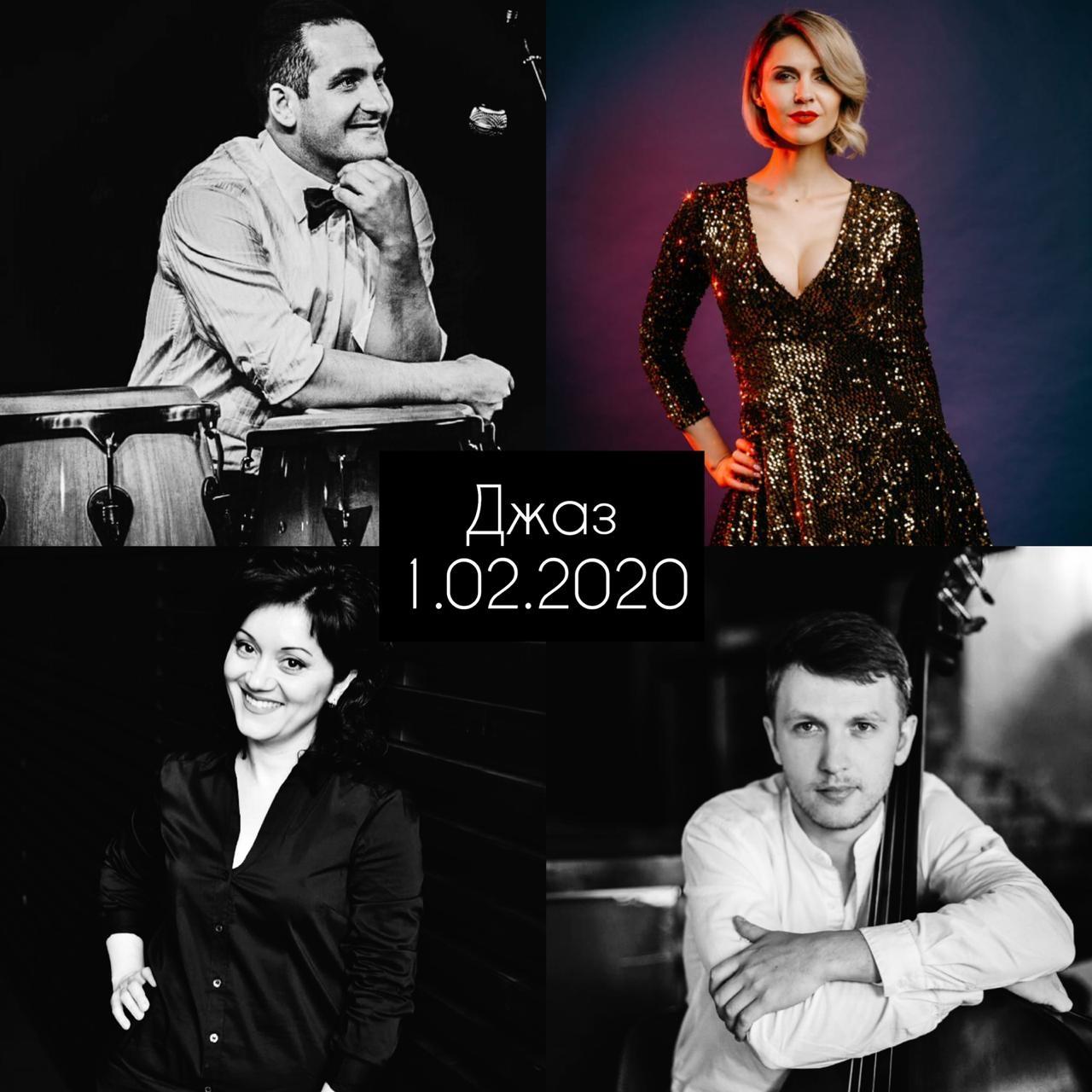 джазовый концерт в Мадам Ку-Ку