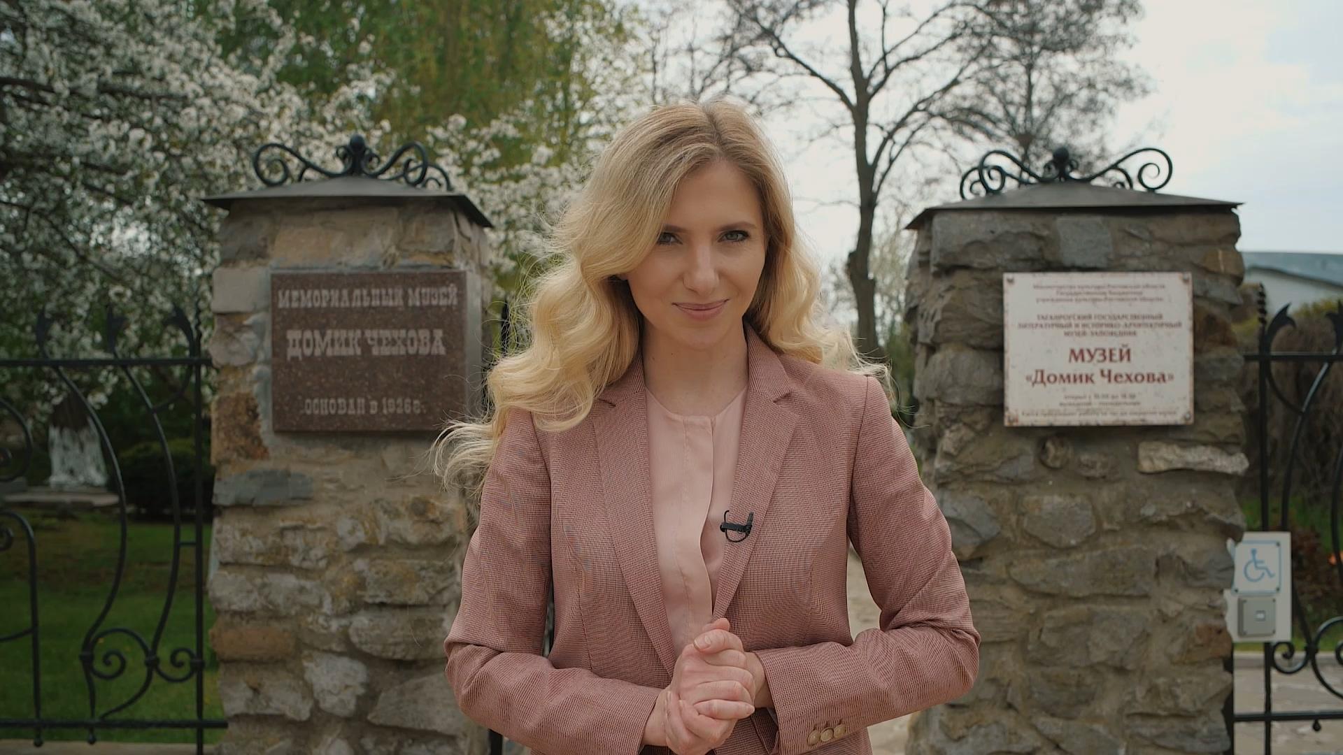 Лучшие места в Таганроге. Мадам Ку-Ку приглашает в город Чехова